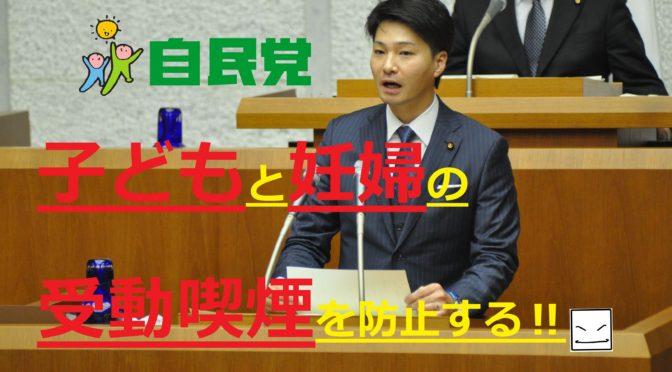 ふなチャンネル(平成28年第4回君津市議会  請願第3号(平成28年11月29日)