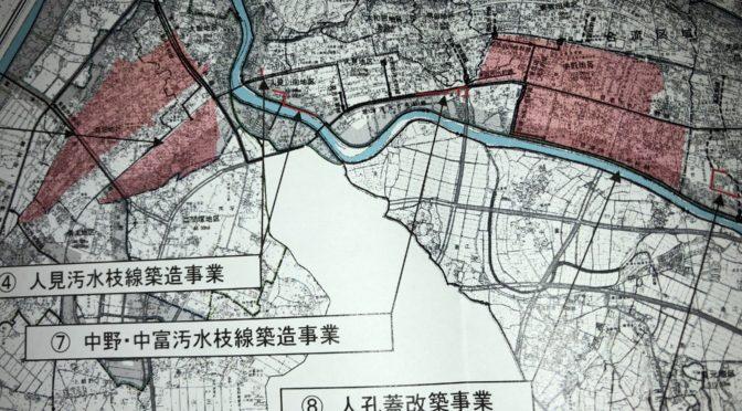 君津富津広域下水道組合の予算可決
