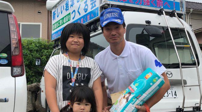 支援物資運搬(9月14日)