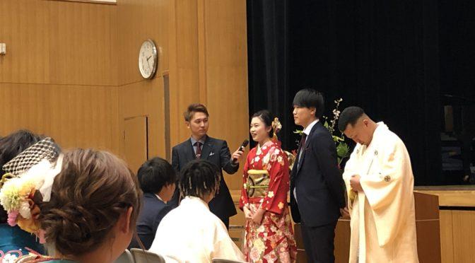 令和2年周西南中学校区成人を祝う集い!