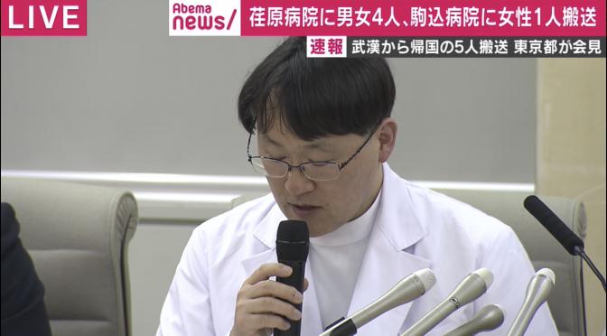 東京都と病院の記者会見